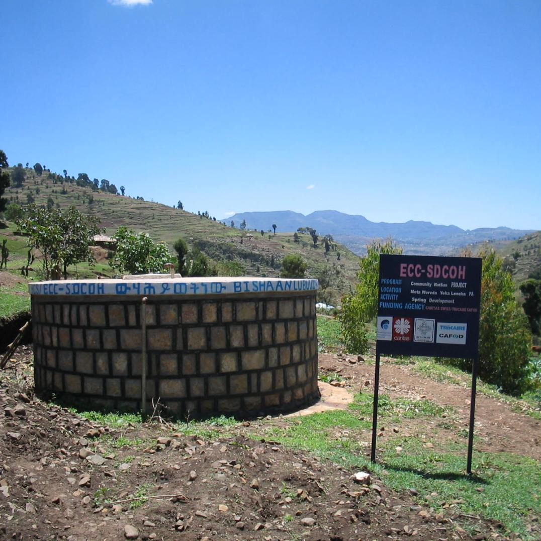 Water reservoir (East Ethiopia, 2005)